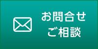 お客様専用ダイヤルTEL0120-118-932
