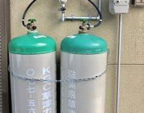 ガスを供給してもらっている会社が近いと何かあったとき安心です