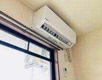 賃貸マンションのエアコン取替え工事