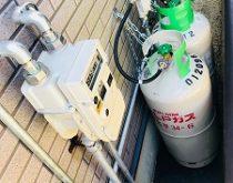 ガス供給している会社が遠方のため当社にガス転換工事