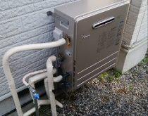 故障した給湯器を最新のエコジョーズへ交換