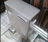 水漏れのしていた灯油ボイラーを最新のエコフィールへ取り替え