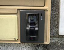 インターホンが鳴らなくなり、最新カメラ付きドアホンへ取替え