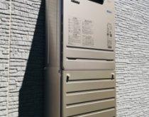 17年ご使用された給湯器を省エネタイプの給湯器エコジョーズへ取り替え