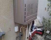 20年使用された給湯器をエコジョーズに取替え
