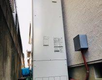 長年使用された電気温水器からエコキュートへ交換。