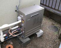 長年使用され、故障してしまった給湯器を最新のエコジョーズへ取り替え