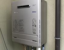 長年使用された給湯器を故障する前にエコジョーズへ取替え