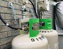 LPガスの供給会社は変更できるのをご存知でしたか?