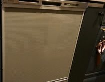 60cm幅の食器洗い乾燥機を45cm幅の食器洗い乾燥機に取替えました