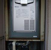 滋賀県草津市の賃貸マンションのガス給湯器を交換しました