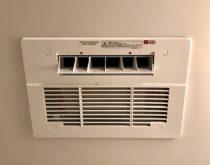 乾燥ができなくなった浴室乾燥暖房機を取替えました
