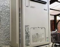 故障して電源が入らなくなったガス給湯器を暖房付きタイプのガス給湯器エコジョーズに取り替え