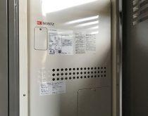 草津駅前マンションで暖房機能付きのガス給湯器を新しく取り替えました