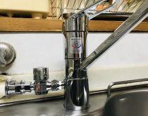操作レバーが破損したキッチンのシングルレバー混合水栓を新しく取り替え