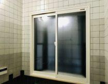 タイルのお風呂の床にシートを貼り、内窓を設置して浴室のプチリフォーム