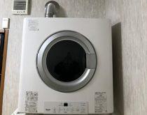 CMでおなじみのガス乾燥機「乾太くん」を新設