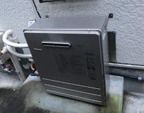 故障した灯油ボイラーを最新のエコジョーズへ取り替え