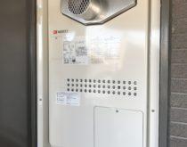 草津駅前の分譲マンションで暖房機能付ガス給湯器を取り替えました