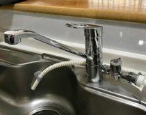 台所水栓を食器洗い乾燥機対応の水栓に取り替え
