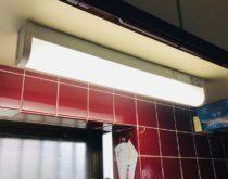 点灯しなくなったキッチン手元灯がをLED照明に交換