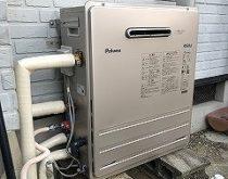 ソーラー接続されていた給湯器をソーラーを切り離してエコジョーズに取替え