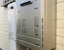 シャワーの温度にばらつきが生じてきたガス給湯器を省エネタイプのガス給湯器エコジョーズへ取り替え