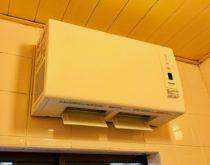 浴室暖房乾燥機取付け