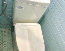 トイレ取替え施工
