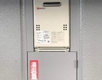 草津市の賃貸マンションで給湯器が故障したので、急遽交換させていただきました。