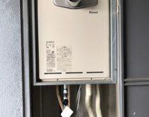 草津市の賃貸マンションで、都市ガス用の追炊付きガス風呂給湯器を交換しました。