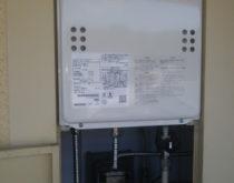 大津市の賃貸マンションで給湯器が故障したので交換しました。