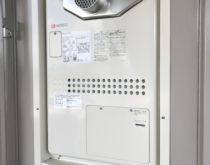 草津駅前の分譲マンションで、湯温にバラつきが生じてきたガス給湯器を新しく取り替え