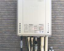 長年使用されたガス給湯器をエコジョーズに取り替え