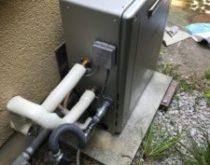 20年お使いの給湯器を交換させていただきました