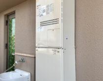 野洲駅前の分譲マンションで熱源機付ガス給湯器を新しく取り替え