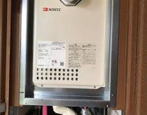 滋賀県守山市の賃貸マンションで、ガス給湯器が故障したので交換しました。