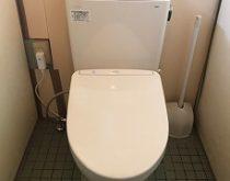 水漏れのしていたトイレを交換しました