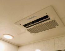 故障していた浴室暖房乾燥機を新しく取り替え