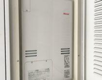 草津駅前の分譲マンションで熱源機付きガス給湯器を新しく取り替え
