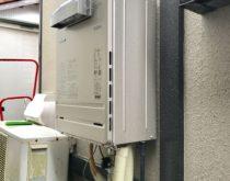 据置タイプのガス給湯器を壁掛タイプのエコジョーズに取り替えました