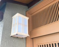 玄関ポーチを和風LEDに取り替えました