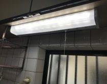 キッチン手元灯交換