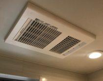 故障した電気式浴室暖房乾燥機の取替え