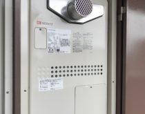 栗東駅前分譲マンションで完全に故障してしまった熱源機付きガス給湯器を新しく取り替え