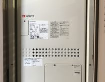 栗東駅前分譲マンションで熱源機付きガス給湯器を新しく取り替え