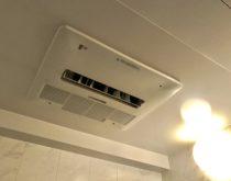 故障して動かなくなった浴室暖房乾燥機を新しく交換