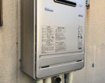 長年使用されたガス給湯器を故障する前にエコジョーズに取り替え