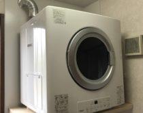 清潔・短時間・快適のガス衣類乾燥機 乾太くん設置事例