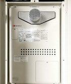 草津駅前分譲マンションでガス給湯器を取り替えました